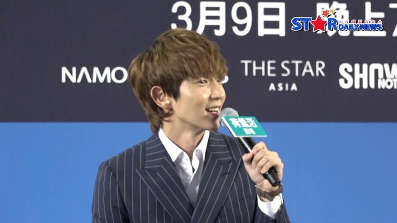 [S영상] 이준기 Lee Joon Gi 李準基 홍콩 팬 그리웠다 (이준기 아시아 투어 홍콩 사전