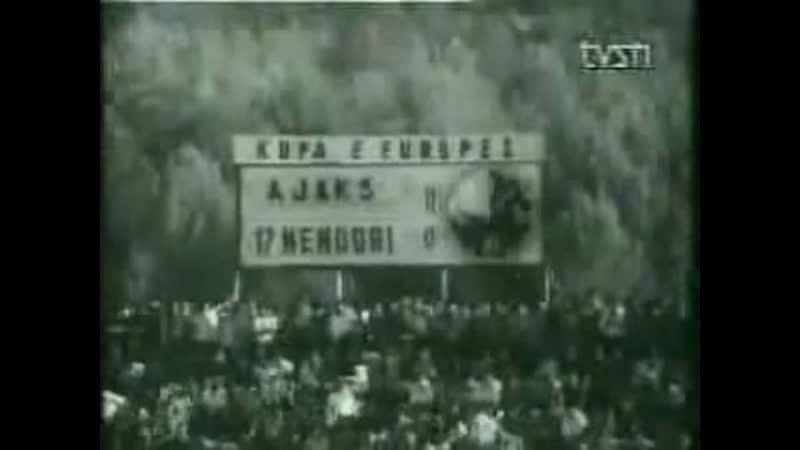 Нантори Аякс Первый матч 1 16 финала КЕЧ 1970 1971