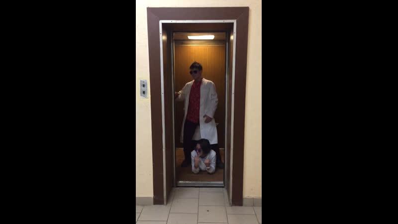 PSYish elevator ЛЁШАversion
