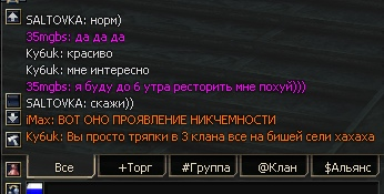 g0X7XcEhf4w.jpg