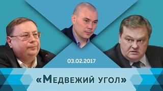 """Е.Ю.Спицын и А.В.Пыжиков на радио Вести-FM в программе """"Медвежий угол. Разворот России на Восток"""""""