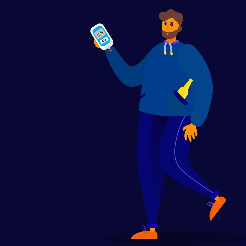 Алкоголь и сахарный диабет, изображение №1