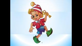 Добрые детские песни из советских мультфильмов. Сборник №2