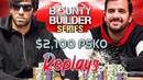 BBS 05 $,2100 probirs | fellatiado | Päffchen Final Table Replays 2019