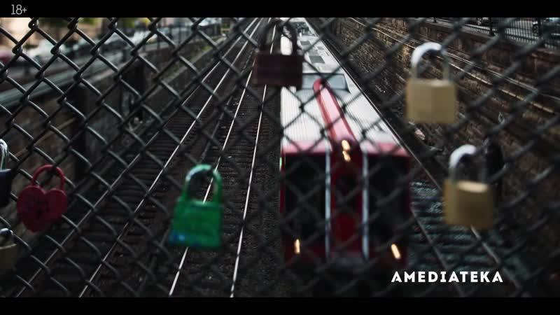 Отыграть назад - Русский трейлер (1-й сезон) Сериал 2020 (HBO)