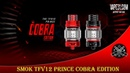 SMOK TFV12 Prince Cobra Edition Subohm tank review vape31 review
