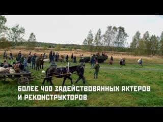 """Как создавался """"Поезд Победы""""?"""