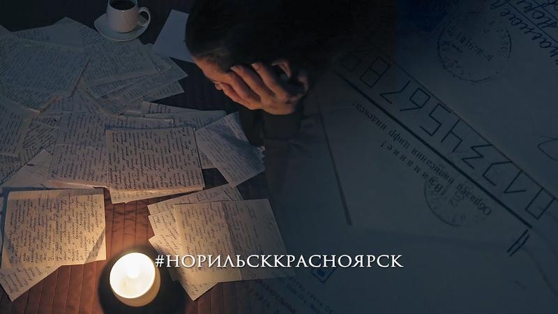 Анжелика Андриевская Письмо сестре