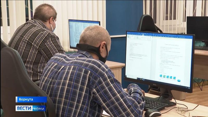 В Воркуте стартовали курсы профессиональной подготовки WorldSkills Express