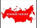 Народы РОССИИ - Аварцы