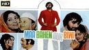 Maa Bahen Aur Biwi 1974 With English Subtitle Dramatic Movie Kabir Bedi Prema Narayan Raj