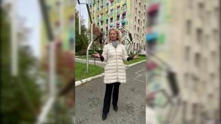 Ирина Хисматуллина приглашает на Большую познавательную конференцию ТЕНТОРИУМ® 4