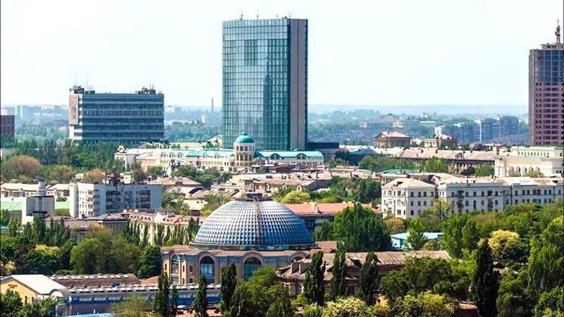 Большой ремонт в городах ДНР Где начались работы И почему в списке есть отстающие