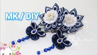 Милые цветочки к школе. Многослойный лепесток канзаши, подвес-бабочка / DIY Layered Kanzashi Flower