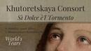 Khutoretskaya Consort - Sì dolce è 'l tormento C. Monteverdi