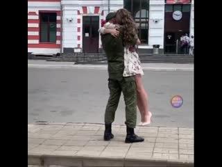 Как он к ней побежал 😍