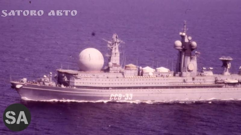 Единственный и уникальный атомный разведчик СССР Корабль ССВ 33 Урал проект 1941 Титан