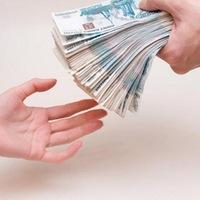 кредиты в г стерлитамаке где легче получить кредит наличными