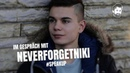 Die Jugend ist nicht verloren Blogger Niki 'Neverforgetnik' im Gespräch speakup