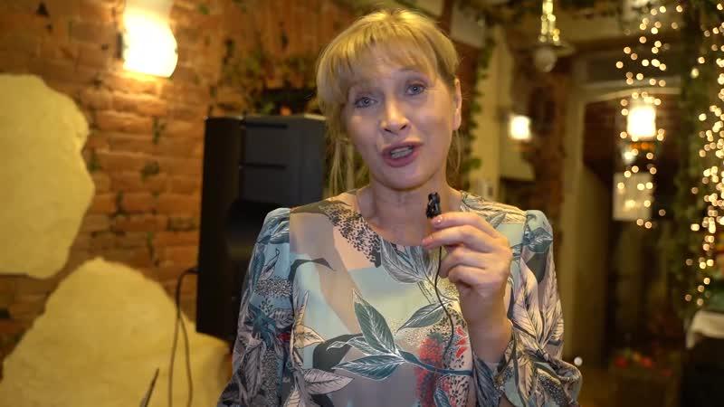 отзыв о работе ведущей Елены Титаренко