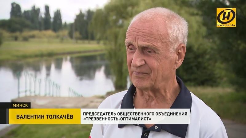 Репортаж о действии антитабачного Декрета №2 в Беларуси 27 07 2020