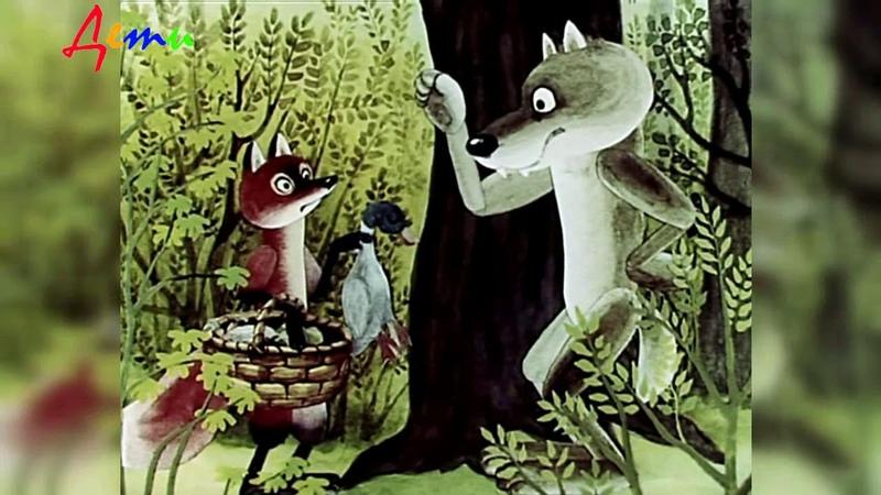 Кот Котофеевич 1981 Советский мультфильм