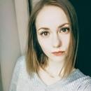 Katya Novikova