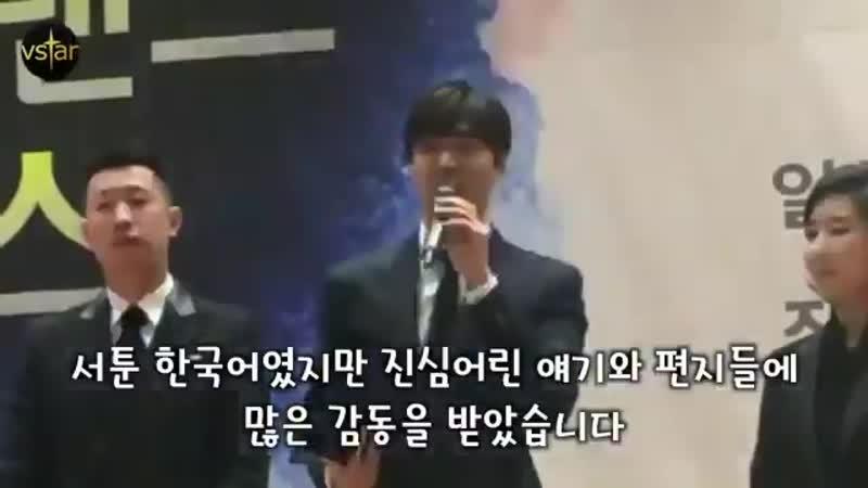 22 02 2017 Lee Min Ho National Brand Awards