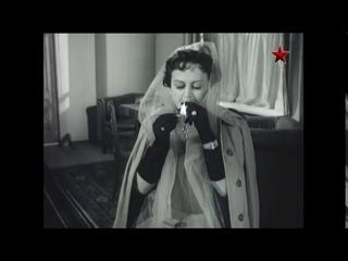 Ночной патруль  (1957).  Отрывок.