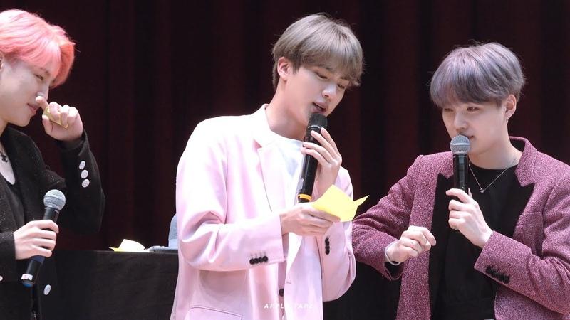 [방탄소년단 진] 석진이는 자작곡 작업중 아미들에게 하고싶은말 ment 직캠 BTS Jin foc