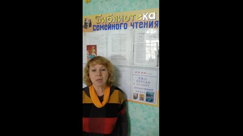 Бадикова Лариса Ягфаровна поздравление с днем библиотек