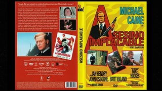 Asesino implacable *1971*