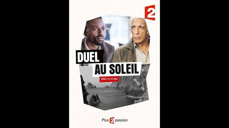 Дуэль под солнцем 1 сезон 1 серия детектив криминал 2014 Франция