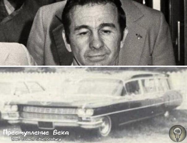 На этой фотографии изображен катафалк серийного убийцы, которого звали Дональд Генри Гаскинс