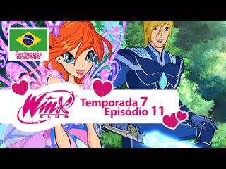 O Clube das Winx: Temporada 7, Episódio 11 - «Missão na Selva» (Português Brasileiro)