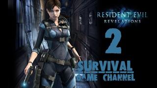 Resident Evil: Revelations Прохождение На Русском #2 — ОСОБНЯК И ТУТ?!