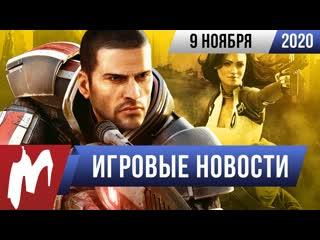Новый Mass Effect, экранизация Among Us, обзоры консолей  | ИТОГИ НЕДЕЛИ