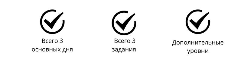 🔥Тайный Код Бота [upgrade], изображение №10