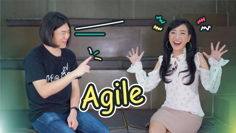 Agile คืออะไร อไจล์ แนวคิดในการทำงานขององค์