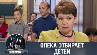Дела судебные с Алисой Туровой. Битва за будущее. Эфир от