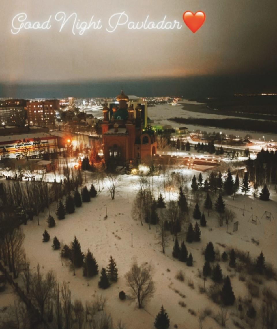 Спокойной ночи,  любимый город!