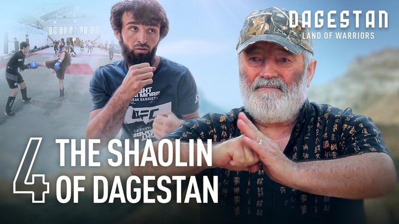 Dagestan Land of Warriors The Shaolin of Dagestan Episode 4