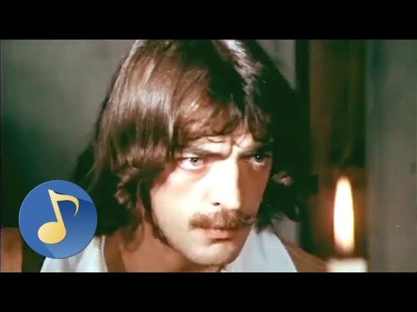 Все песни из фильма Д'Артаньян и три мушкетера 1978