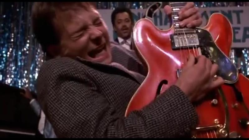 Назад в будущее 1985. Марти Макфлай отжигает на гитаре