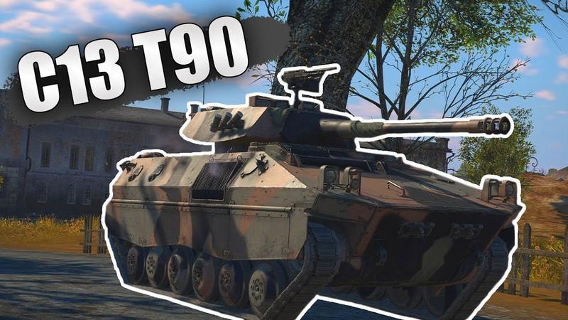 БЫСТРЫЙ ОБЗОР C13 T90 War Thunder