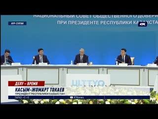 Митинги допустимы, если они не нарушают закон: Токаев рассказал, куда пойдёт страна