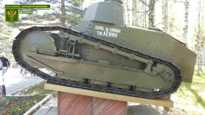 История создания танковых войск С Днём Танкиста 13 09 2020