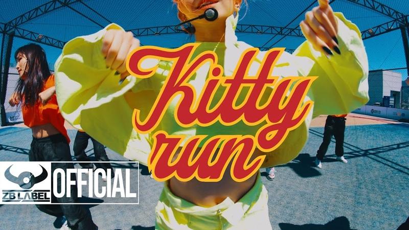 "Special Clip AleXa 알렉사 Kitty Run"""