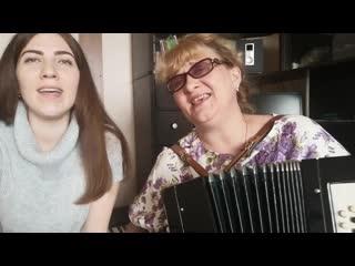 Яна Лунева, Марина Слюсаренко_Ивушки