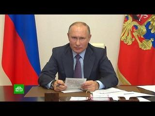 Второе высшее бесплатно и безбарьерная среда: Путин обсудил проблемы инвалидов
